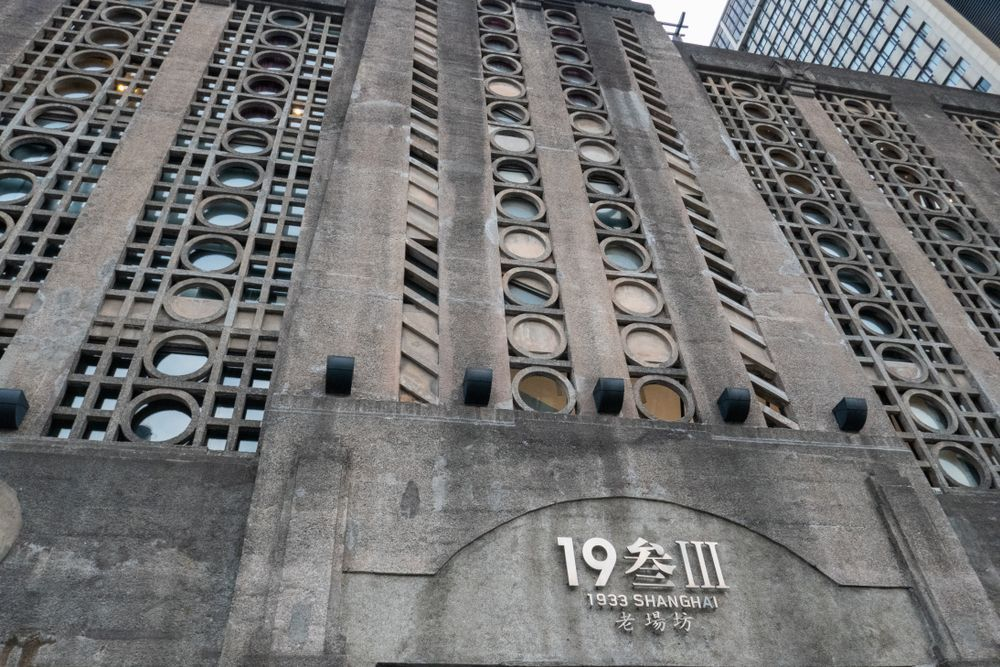 1933 Slaughterhouse