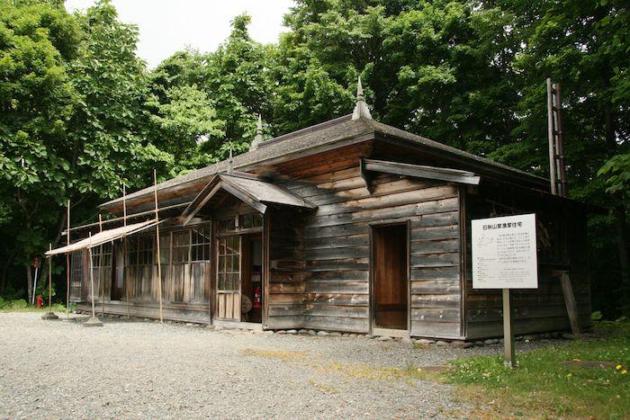 Historical Village of Hokkaido, Atsubetsu, Sapporo