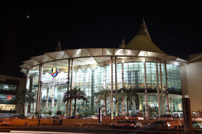 City Centre Doha Shopping Mall