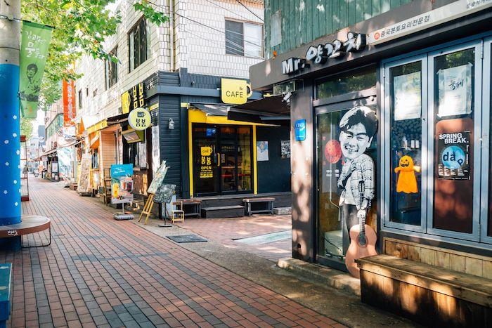 Kim Kwang-Seok Memorial Street