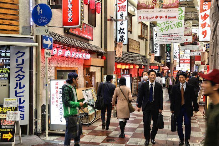 Hankyu Higashi Dori Shopping Street