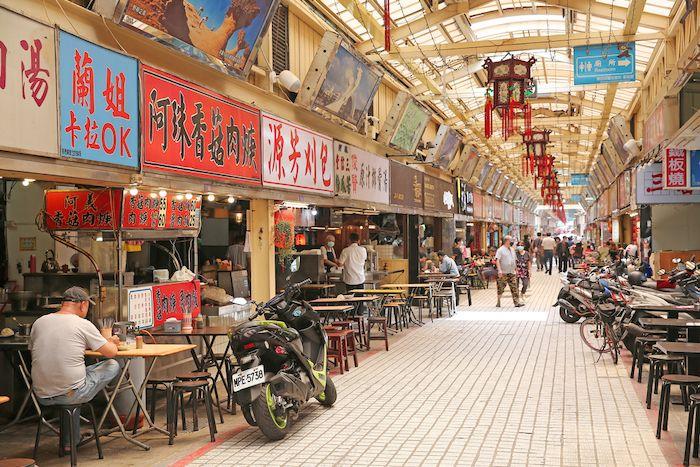 Huaxi Night Market