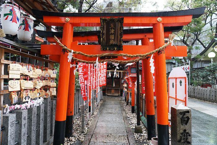 Tsuyu no Tenjin Shrine