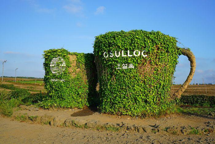 O'Sulloc Museum