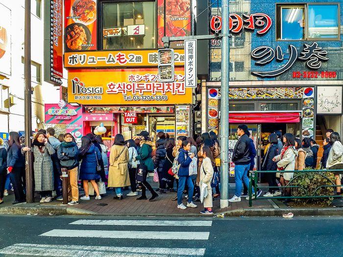 Ueno Koreatown