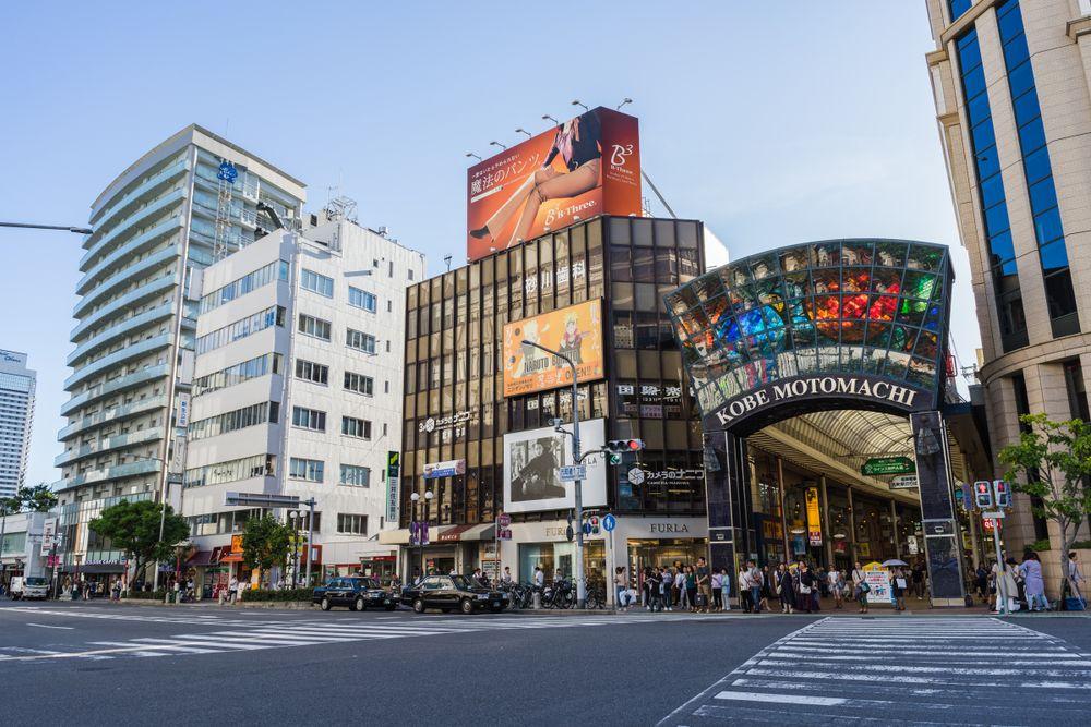 Motomachi Shopping Street kobe