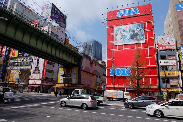 Sega Game Center