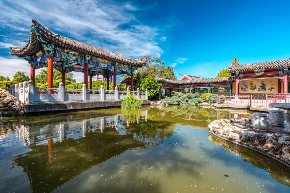 Golden Dragon Museum & Gardens