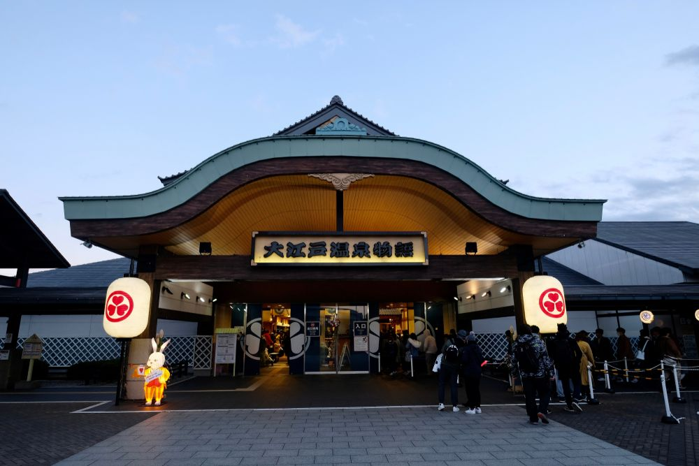 Odaiba Ōedo-Onsen Monogatari