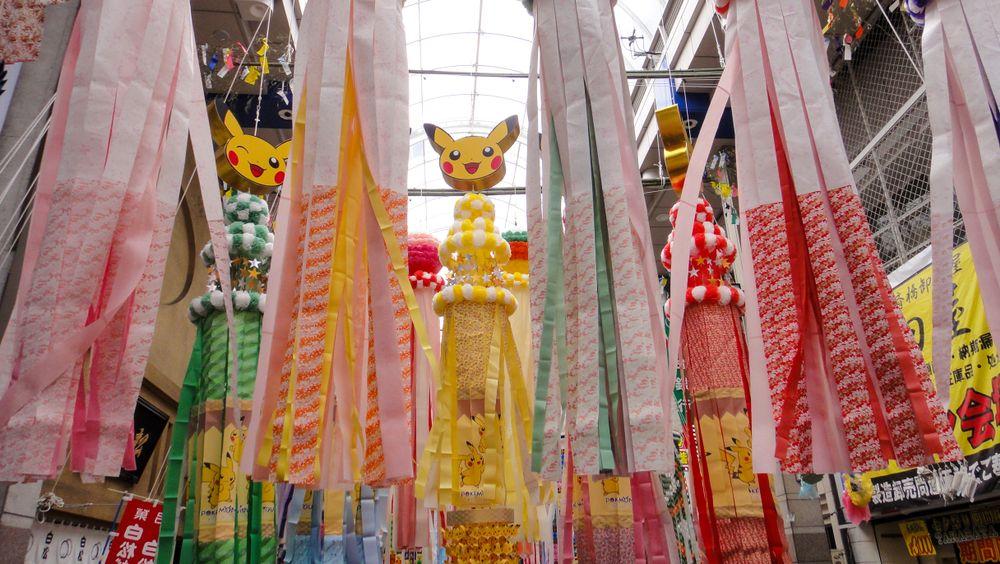 Sendai Tanabata Matsuri