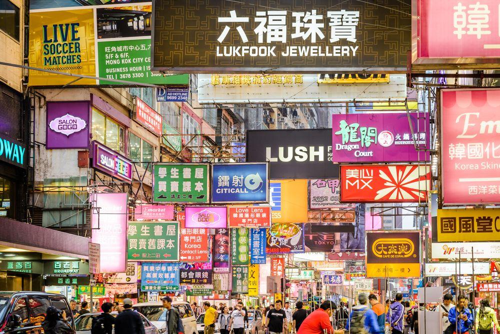 Shopping street in Mong Kok Markets