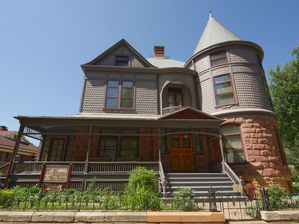 Adams Museum and Historic Adams House