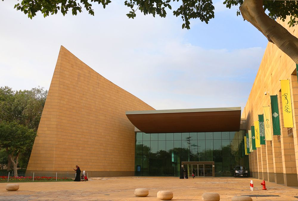 National Museum in Riyadh