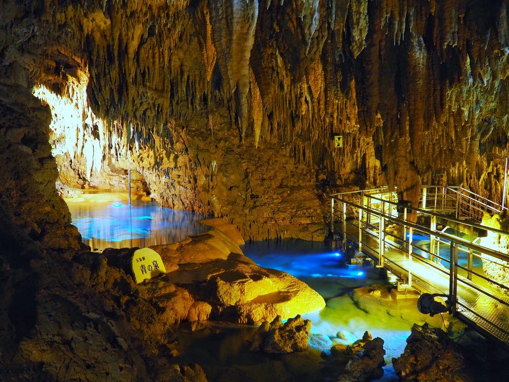 Cave at Okinawa World