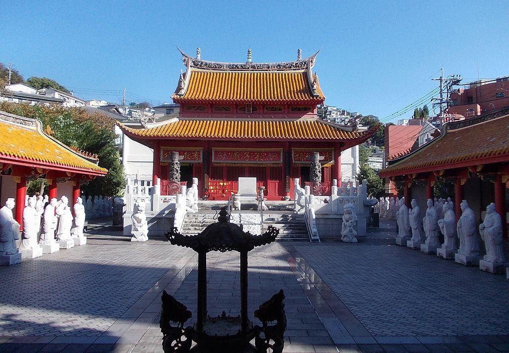 Outside Koshibyo Confucius Shrine