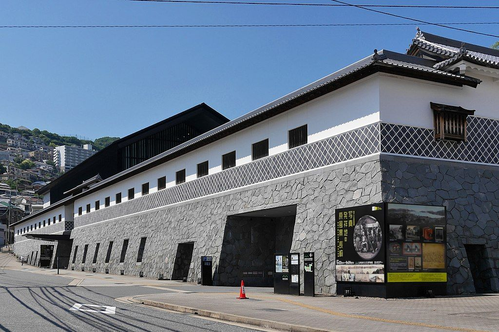 Outside View of Nagasaki Museum of History