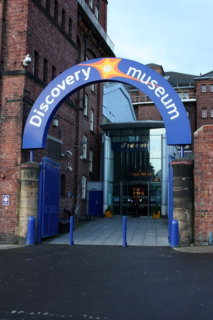 Discovery Museum in Newcastle
