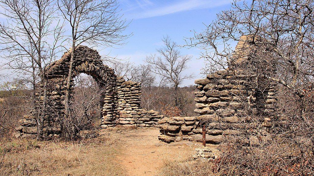 Fort Worth Nature Center & Refuge