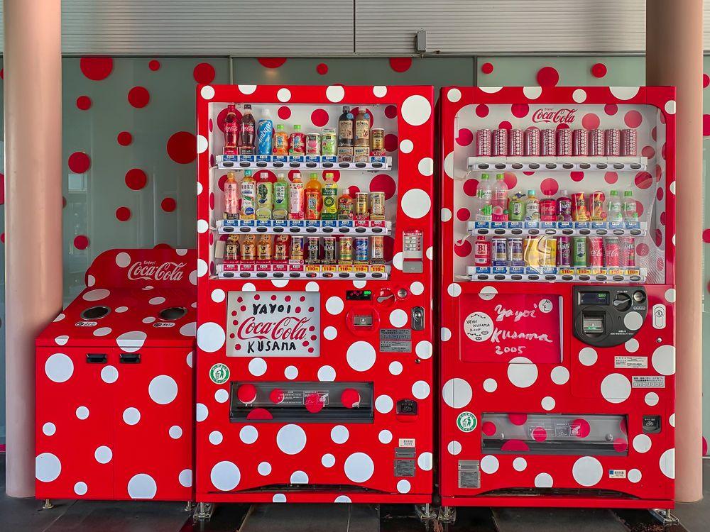 Vending machine at Nagano Prefectural Art Museum