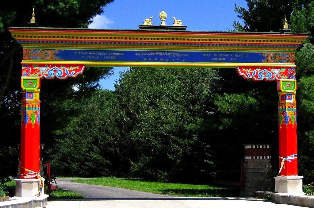 Entrance to Tibetan Mongolian Buddhist Cultural Center