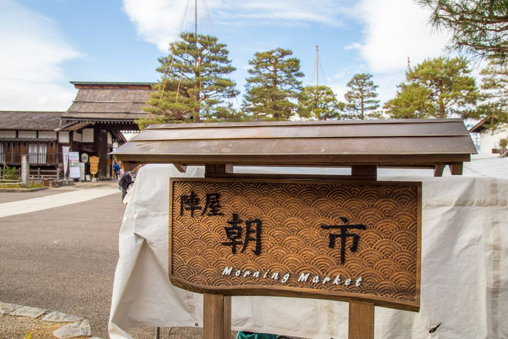 A Sign in Jinya-Mae Morning Market