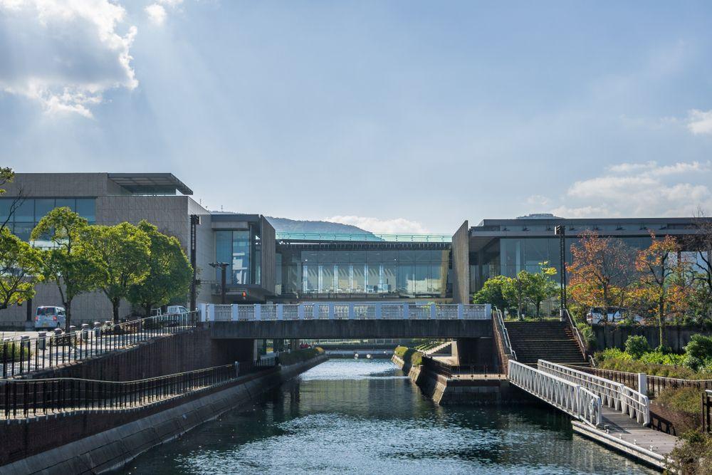 View of Nagasaki Prefectural Art Museum