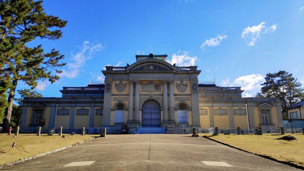 Outside Nara National Museum