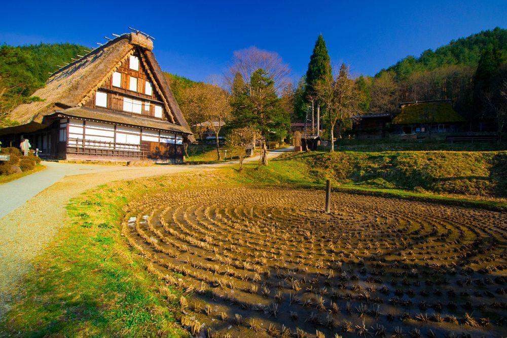 View of Hida no Sato
