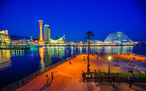 20 Best Things to Do in Kobe